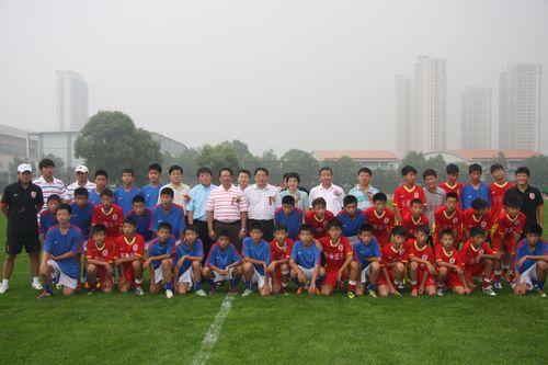 国家体育总局秦皇岛训练基地(中国足球学校)